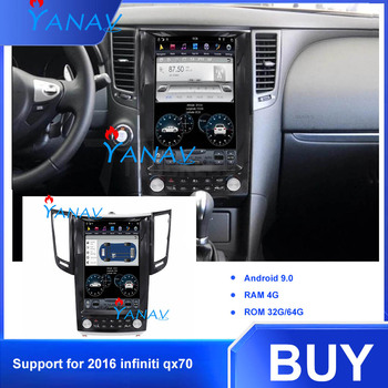 Car 12.1 GPS navigation For-infiniti qx70 2016 Tesla vertical screen GPS Navigation Multimedia Player support BT/Wifl carpaly image