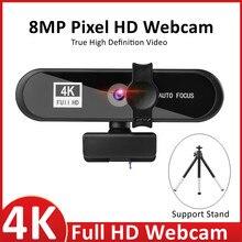 1k/2k/4k webcam completa hd 1080p câmera web com lente do microfone capa de áudio autofoco 8mp webcams para computador portátil usb plug