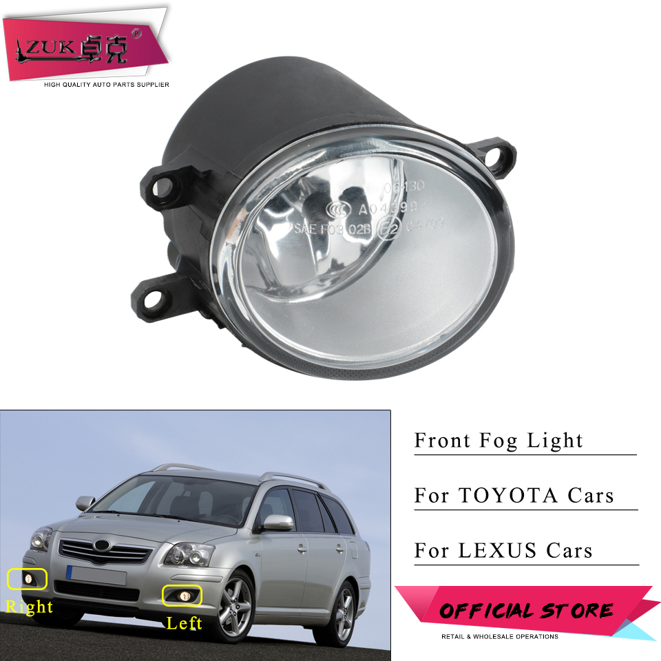 ZUK Front Fog Light Fog Lamp For Toyota AVENSIS YARIS RAV4 CAMRY COROLLA PRIUS For <font><b>LEXUS</b></font> RX LX <font><b>GS</b></font> Series 81220-06052 81210-06052 image
