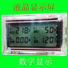 Direct Sales Car Pure Sine Wave Inverter LCD Display / EG8010 with LCD Display