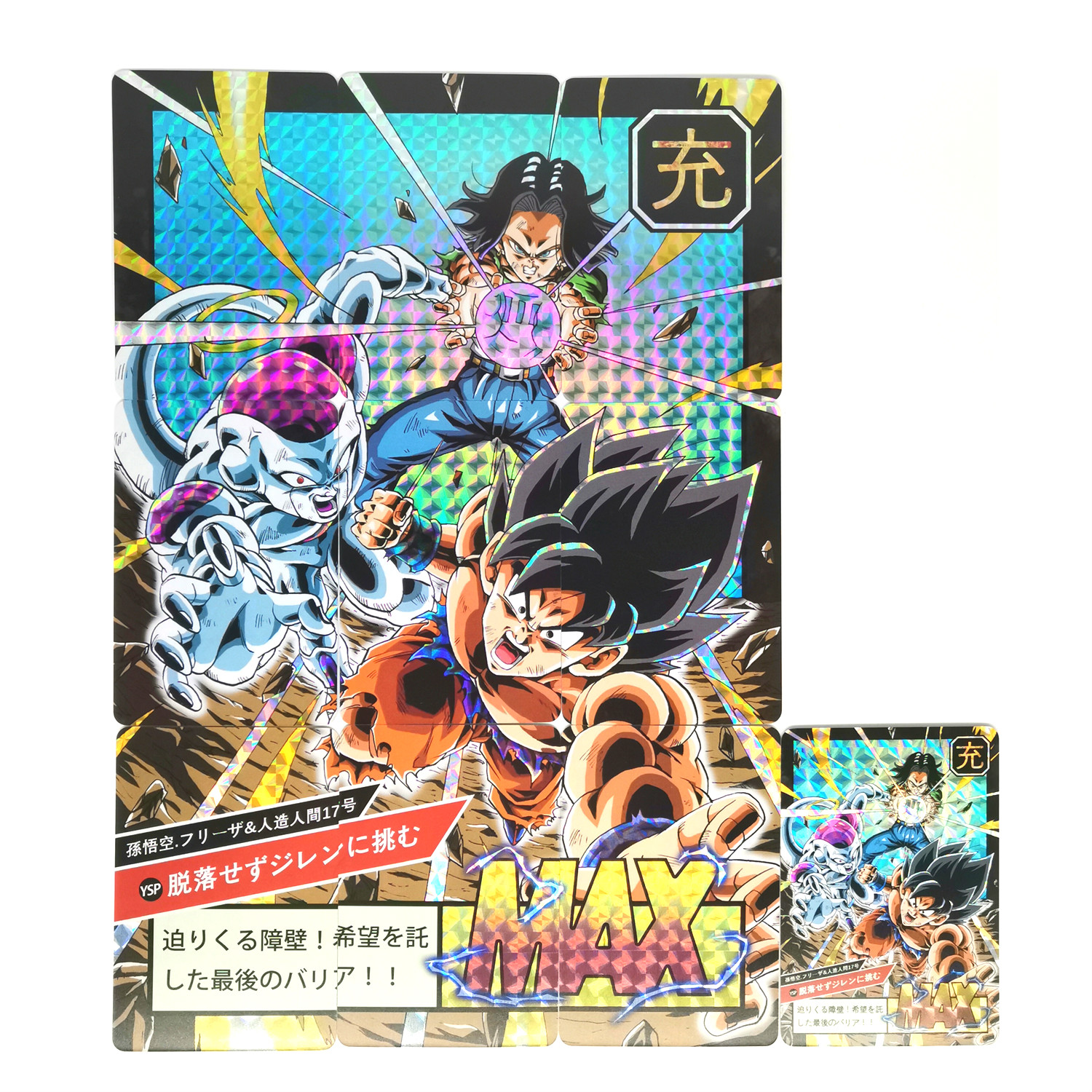 10pcs/set Super Dragon Ball Z Heroes Battle Card Ultra Instinct Goku Vegeta Game Collection Cards