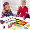 Creative Educational Toy Tangram Jigsaw Board Tetris Cubes Puzzles Colorful For Children Kids Building Games Gift Wooden Toys