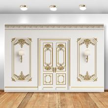 Классическая белая стена цвета слоновой кости фон для фотосъемки
