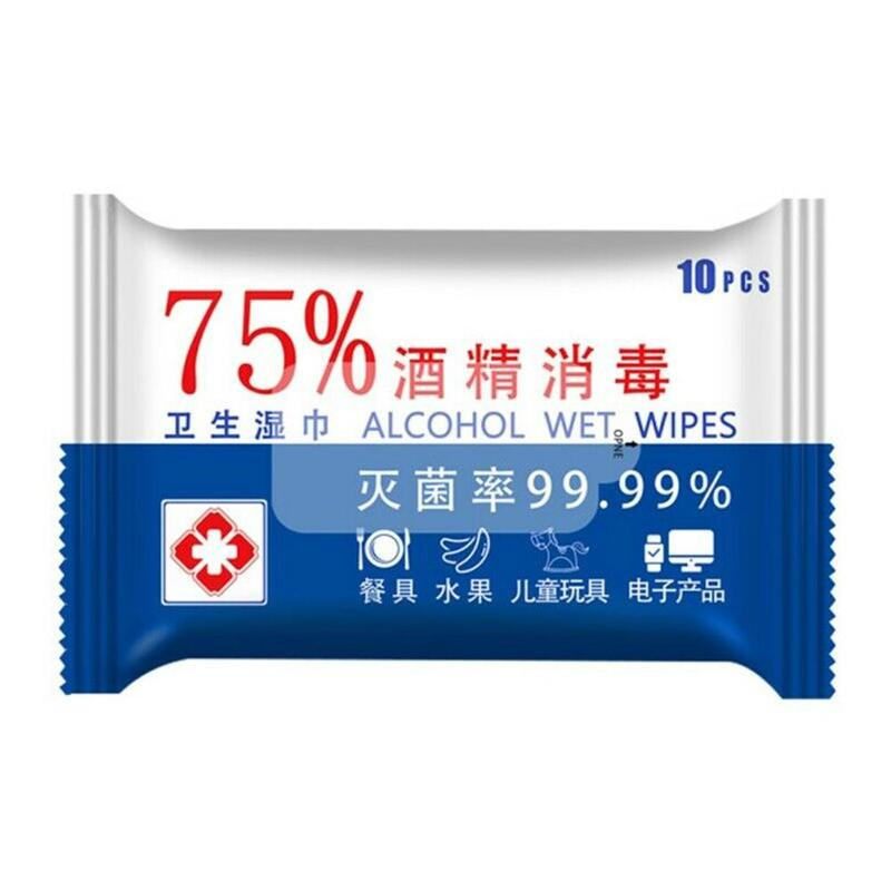 10pcs/Pack Portable  Disposable 75% Alcohol Wet Wipes Antiseptic Cleaning Sterilization Wipes Wet Wipes Antibacterial Hand Clean