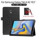 Чехол для Samsung Galaxy Tab A A2 10 5 2018 чехол для Samsung SM-T590 T595 T597 чехол из искусственной кожи умный планшет Чехол + пленка