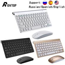 2,4G Беспроводная клавиатура и мышь, мини мультимедийная клавиатура и мышь, комбинированный набор для ноутбука, ноутбука, Mac, настольного ПК, телевизора, офиса