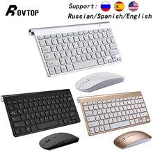 2.4g sem fio teclado e mouse mini multimídia teclado mouse conjunto de combinação para notebook computador portátil mac desktop computador tv escritório
