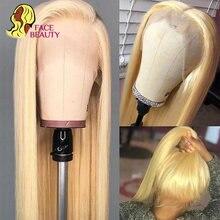 Facebeauty 613 perruque de cheveux humains blonds 360 perruque de dentelle brésilienne Remy cheveux raides 360 perruque frontale de dentelle pré-plumée noeuds blanchis