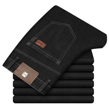 Business Fashion Stretch Jeans 5
