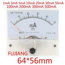 85c1 medidor de painel atual analógico dc 1ma 20ma 30ma 50ma 100ma 200ma 500ma amperímetro para teste circuito ampere testador calibre 1 pçs