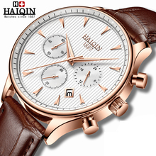 HAIQIN new men watches top brand luxury waterproof automatic date quartz watch man military leather band clock Reloj hombres цена 2017