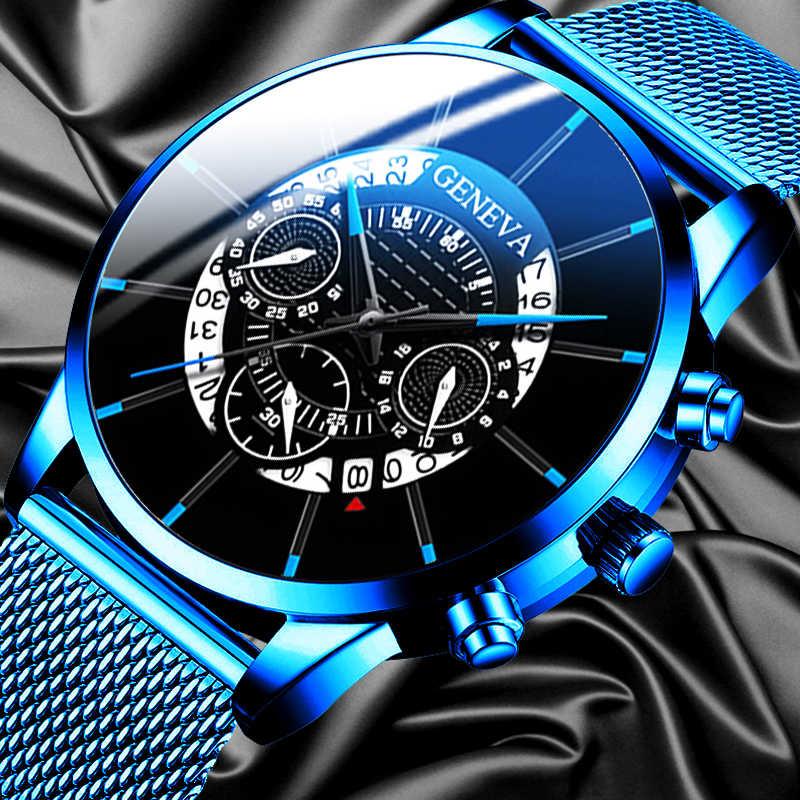 Luxury Men's Fashion Business Calendar Watches Blue Stainless Steel Mesh Belt Analog Quartz Watch relogio masculino