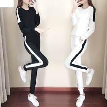 Новинка Осень 2020 женские леггинсы спортивный костюм из двух