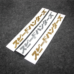 Car Styling Auto Window Tail Auto Front Windshield Sticker Decal for Japanese SH Speedhunters