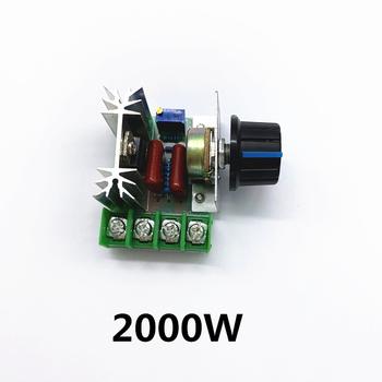 AC 220V 2000W SCR Regulator napięcia ściemniacze ściemniacze lampy Regulator prędkości silnika termostat elektroniczny Regulator napięcia moduł tanie i dobre opinie Lincoiah NONE CN (pochodzenie) JEDNOFAZOWE other