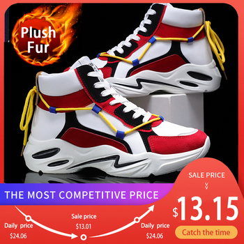 Winter Snow Boots Men Trend Casual High Top Shoes Male Outdoor Chunky Sneakers Men Classic Fluffy Sport Basketball Shoes boussac men basketball shoes for outdoor male ankle boots anti slip sport sneakers support stability mens trainers
