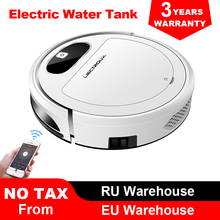 Liectroux 11S Robot Vacuum Cleaner,WiFi App,Gyroscope & 2D Map Navigation,Electric Control Air Pump Water Tank,Wet Dry Cleaning 2018 wet and dry household cleaning wifi app remote control 330c auto recharge robot vacuum cleaner washing clean free shipping