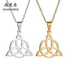Europe And America Accessories Stainless Steel Viking Rune Ireland Heart-to-Heart Necklace Hollow out Polishing 2-Color Pendant(China)