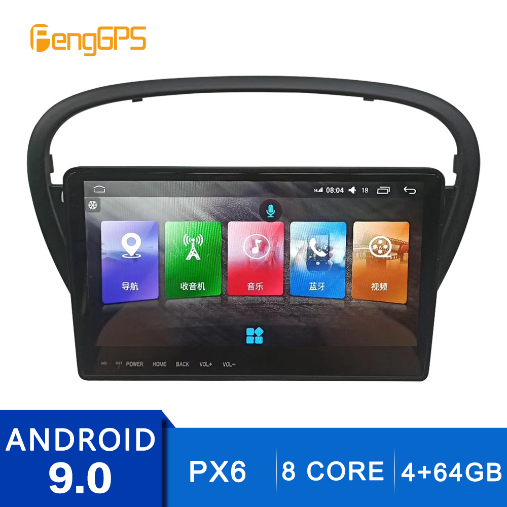 <font><b>2</b></font> <font><b>Din</b></font> Stereo DVD Player Android 9.0 Autoradio for Peugeot 607 2002-<font><b>2008</b></font> GPS Navigation 4G+32G Octa Core 9 Inch IPS 4K Headunit image