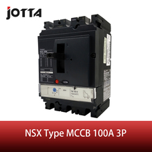 100A 3P 220V NSX new type mccb Moulded Case Circuit breaker
