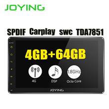 8Android 8.1 Car Radio Stereo 4GB+64GB Head Unit Universal GPS Navi Multimedia DVD Player Built-in 4G Modem Wireless Carplay