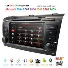 원격 제어 자동차 DVD 플레이어 마즈다 3 2004 2009 USB SD 블루투스 스티어링 휠 제어 멀티미디어 시스템 DAB 무료지도 카드