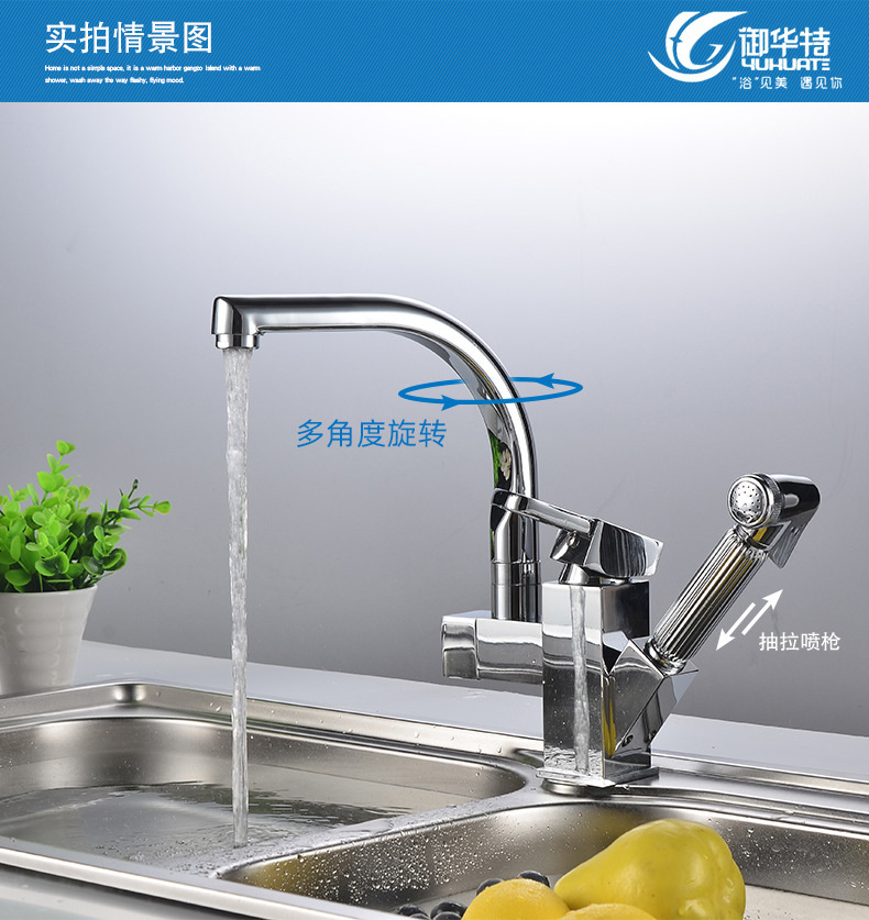 Hed0a89961d094030acc8f27c038f5222m Pull Out 360 Rotation Sink Mixer Washer Household Single Handle Metal Cold and Hot Dishwasher Modern Gold Basin Sink Faucet