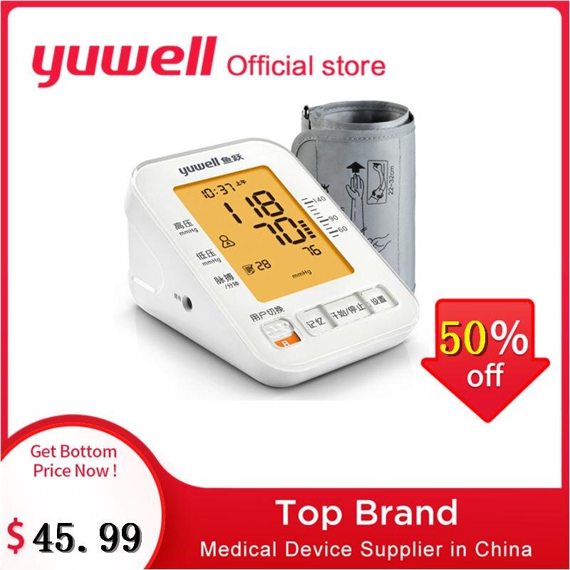 Yuwell 690A الذراع مراقبة ضغط الدم LCD الرقمية مقياس نبض القلب قياس ضغط الدم جهاز الرعاية الصحية المنزلية الطبيةضغط الدم   -