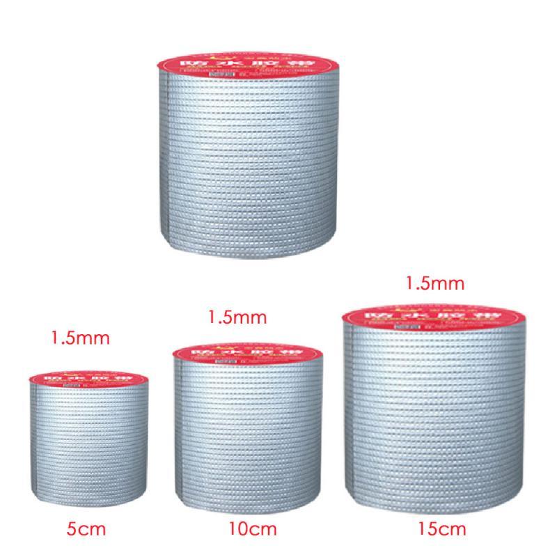 Клейкая лента из алюминиевой фольги, 3 м/5 м