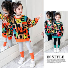 Kids Clothing Autumn Spring Girl Set New Fashion Letter Print Tops+Leggings Pants 2pcs Hip Hop Tracksuit Children Costume Outfit aile rabbit kids fashion suits outfit hoodie pants 2pcs jacket sports set flower print girl windbreaker raincoat camping k1