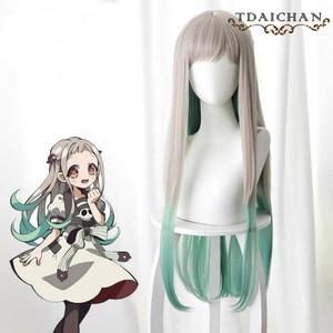Image 5 - Hanako kun Disfraz de uniforme para Cosplay, peluca Jibaku, Shounen, Halloween, Carnaval, 6 uds.
