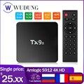 ТВ-приставка TX9S на Android, Восьмиядерный процессор Amlogic S912, 2 Гб ОЗУ, 8 Гб ПЗУ, 2,4 ГГц, Wi-Fi, 4K