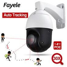 Открытый POE 2MP Автоматическое отслеживание PTZ камера 1080P Обнаружение человека гуманоид распознавание H.265 IP камера IR 100 м 30X зум P2P ONVIF