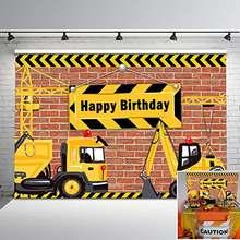 Фон neoback с изображением строительства дня рождения самосвал