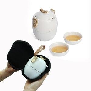 Image 5 - סיני קונג פו תה סט לבן פורצלן קרמיקה קומקום מאט סיר קרן יפני ביתי תה כוס נייד חיצוני נסיעות Gaiwan