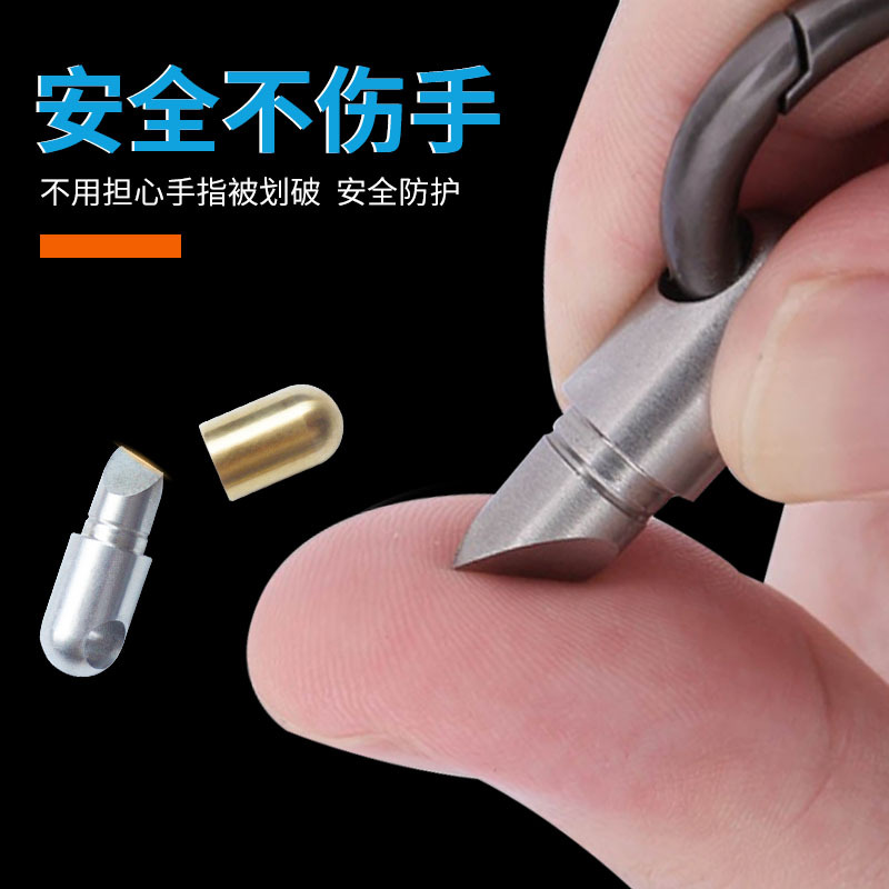 Hot Selling Unboxing Useful Product Micro Cutting Tools Sharp Capsule Knife Microblade Pill