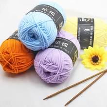Ovillo de algodón de leche para bebé, hilo de lana colorido y ecológico para ganchillo tejido a mano, costura artesanal, 50 gramos por bola