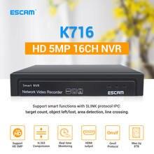 Видеорегистратор escam k716 16 каналов 5 МП nvr h265 onvif 4k
