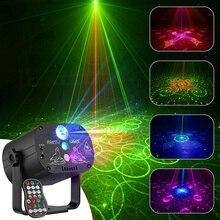 RGB прожектор дискотека свет стробоскоп дискотека DJ +мяч вечеринка свет лазер проектор