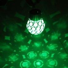 Наружный светодиодный светильник на солнечной батарее ночное