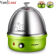 Electric-Egg-Cooker Boiled with Auto-Shut-Off-Up-To-7-Eggs for Soft Medium Hard Poached