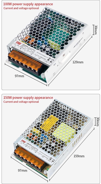 Hed12ffdd450b43b383dd4ec4e0d3db66G - NVVV switching power supply, LRS series new ultra-thin ac 110V 220V to DC12V 24V, 24V dc power supply 12V dc power supply