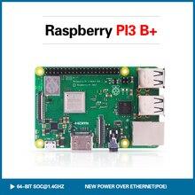 S ROBOT Raspberry Pi 3 Model B + original pi case Heatsinks pi3 b / 3b with wifi & bluetooth RPI50