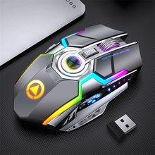 2021 rato sem fio recarregável 2.4g silencioso gaming mouse 1600 dpi 7 botões led backlight usb mouse óptico para computador portátil