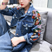 2020 Women Glitter Sequin Denim Jacket Womens Jackets and Co