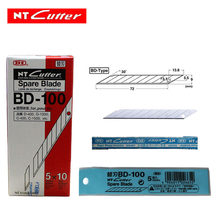 NT BD-100 japonia cutter zapasowe ostrze małe ostrze sztuki 9mm 30 stopni 50 ostrzy/paczka profesjonalne ostrze