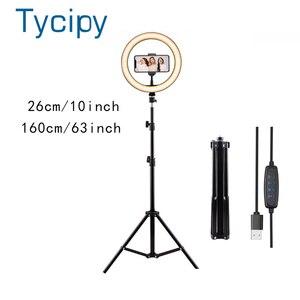 Image 1 - 26cm LED Selfie anneau lumière cercle remplir lumière photographie RingLight Dimmable lampe Trepied téléphone de bureau support de support 1.6M trépied