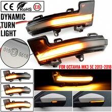 For Skoda Octavia Mk3 A7 5E Dynamic LED Turn Signal Blinker Mirror flasher Light 2014 2015 2016 2017 2018 2019
