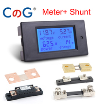 20A/50A/100A misuratore digitale DC 6.5-100V voltmetro amperometro LCD 4 in 1 DC tensione corrente potenza rivelatore di energia Amperimetro Shunt