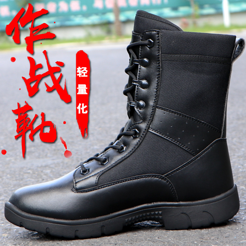 Men's Combat Boots Outdoor Army Fans Hight-top Combat Boots Tactical Boots Anti-slip Wear-Resistant Training Shoes